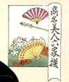 Utamaro063