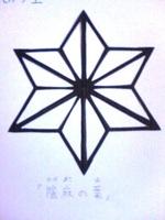 Calf2m44