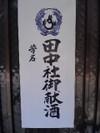 Photo_434